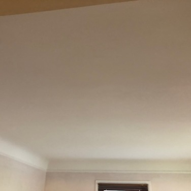 After Drywall Work